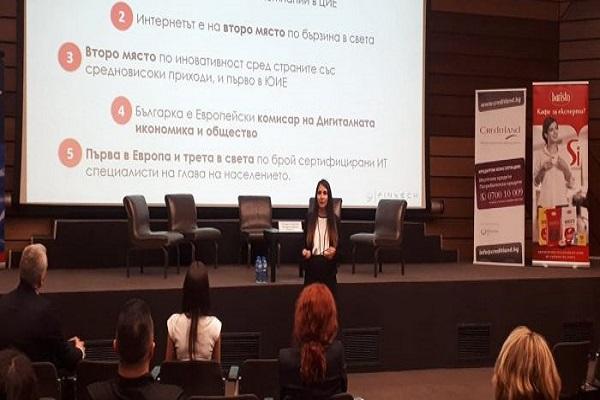 """Форумът """"Бизнес финансиране и достъп до капитали"""" се състоя на 16.05"""