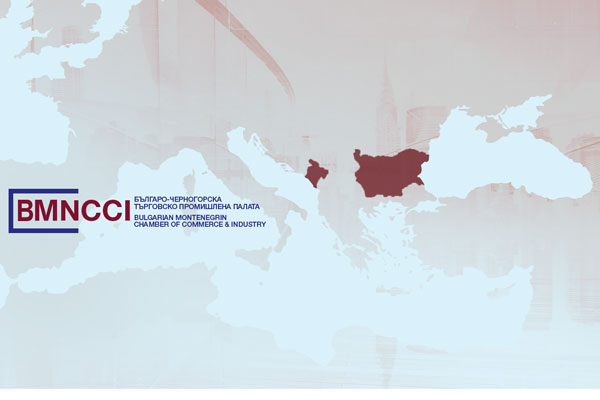 Проучване за интересите на българския бизнес към пазарите в Черна гора