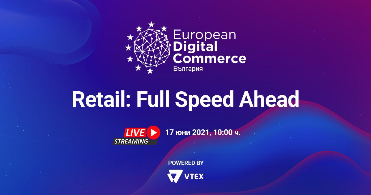 European Digital Commerce за първи път в България