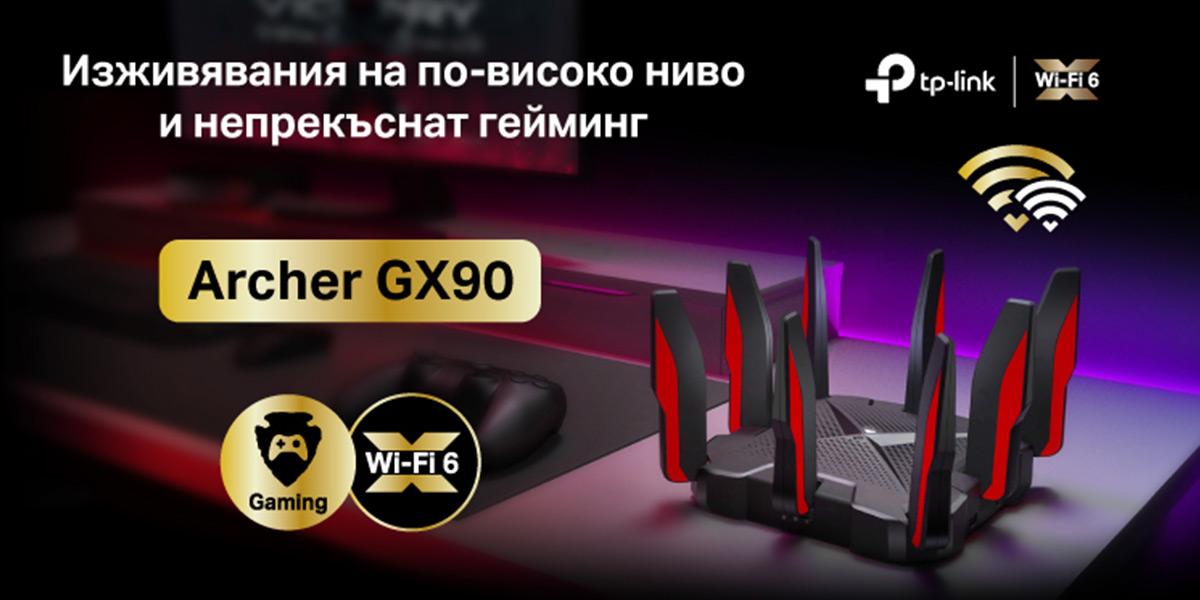 Страстните геймъри вече имат нов съюзник – рутер съвместим със стандарта Wi-Fi 6