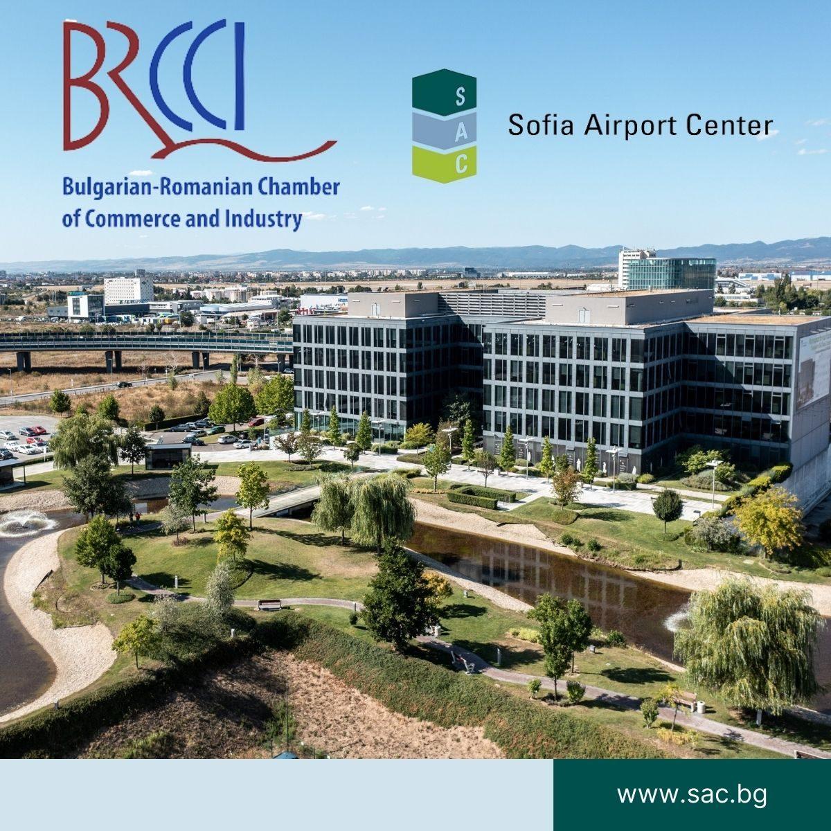 Sofia Airport Center бе домакин на Общото събрание на членовете на БРТПП